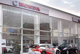 Hepworth Honda  in Huddersfield