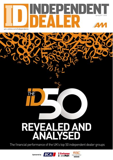 ID50 cover Spring 2017