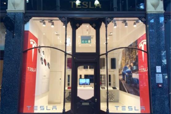 Tesla Plans Second Facility In Leeds Car Dealer News